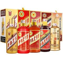 53°茅台套装酒酱色+酱香经典+传承2000+金王子+传承1999 500ml(5瓶装)