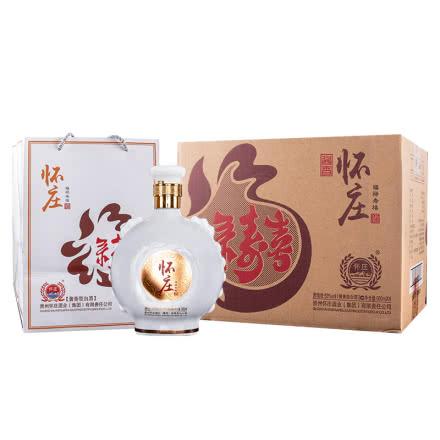 贵州怀庄福禄寿禧53度酱香型白酒酒水粮食酒500mL*4瓶整箱礼盒装