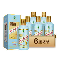 53°习酒 国韵庚子鼠年生肖纪念酒酱香型白酒 500m*6瓶礼盒整箱装