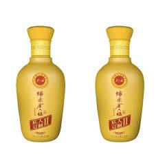 【酒厂直营】金六福超级绵柔私人订制50度白酒128ml*2两支