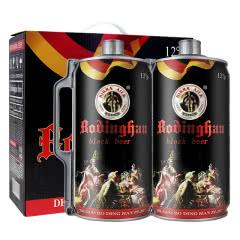 德国风味啤酒 2L桶装黑啤 焦香浓郁 原浆精酿 2000ml*2桶 礼盒装