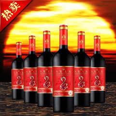 天鹅秋月谷.1314干红葡萄酒ml*6瓶
