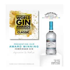 托本莫瑞金酒 Tobermory (Isle of Mull) Hebridean Gin
