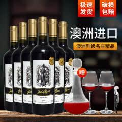 澳洲进口红酒 乔睿庄园 海外直采澳大利亚洛神干红葡萄酒 750ml 整箱六瓶装