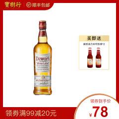 40°帝王白牌调配型威士忌750ml