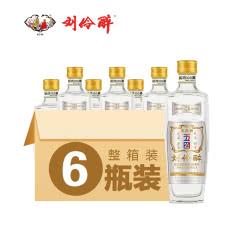 54° 刘伶醉 纪念五四运动100周年纪念酒 500ml*6