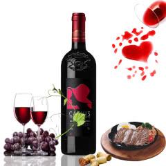 法国原瓶进口卡维斯美乐干红葡萄酒750ml*1瓶