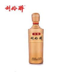 刘伶醉 白酒 烧锅(金)52度 500ml*2 浓香型