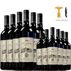 买一箱送一箱法国原酒进口葡萄酒奥特龙堡甜红葡萄酒750ml 整箱装
