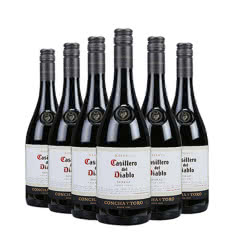 智利干露红魔鬼设拉子红葡萄酒750ML(6瓶装)红酒整箱干红