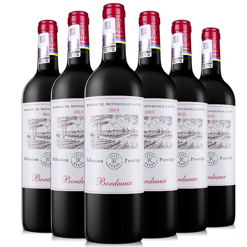 拉菲尚品波尔多AOC干红葡萄酒750ml6支