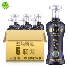 宝丰酒国色清香50度陈坛25白酒 500ml 6瓶整箱
