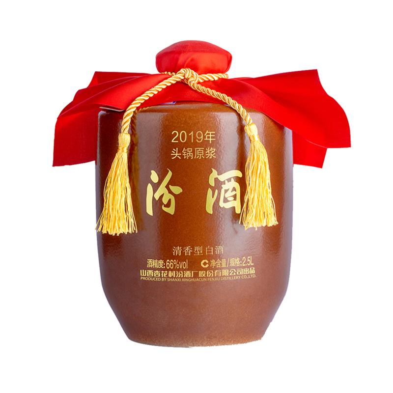 66°汾酒头锅原浆2500ml(2019年)
