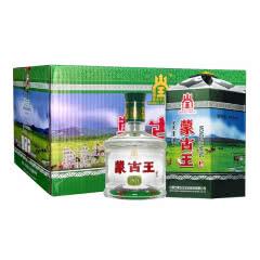 内蒙特产蒙古王44度绿包浓香型白酒纯粮酿造500ml 6瓶整箱