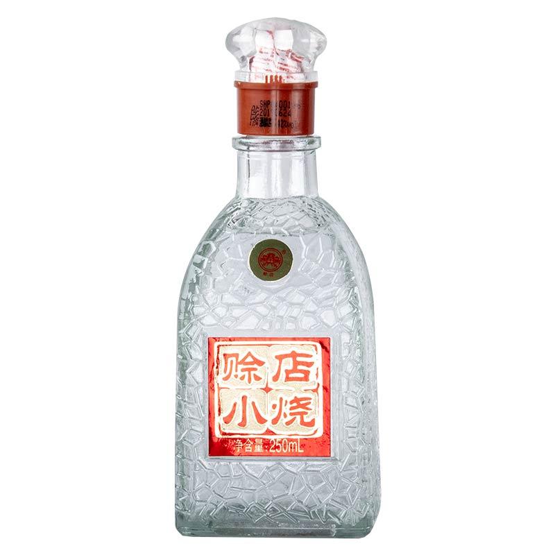 赊店老酒 赊店小烧 浓香型 42度 250ml单瓶装(线上销售不予兑奖))