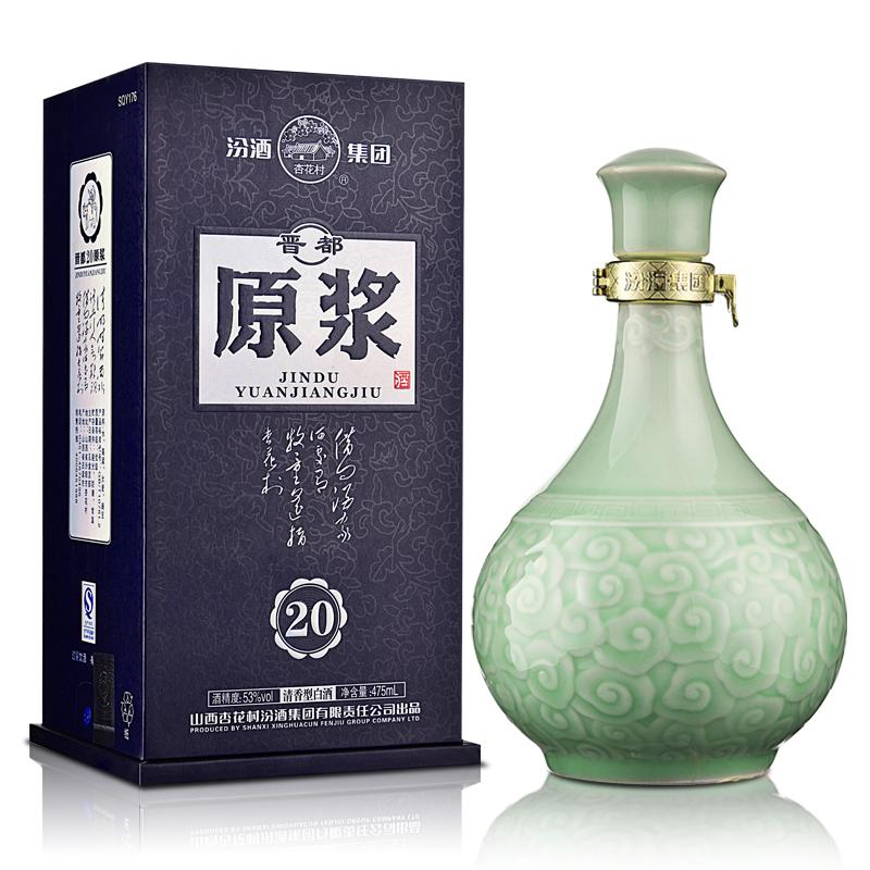 53°汾酒集团晋都原浆(20)475ml