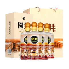 【新品预售】42度国井1915酒庄浓香型礼盒白酒500ml*4瓶