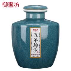 53°御奢坊茅台镇酱香型白酒五年坤沙纯粮食酿造陶瓷封坛子53度500ml单瓶
