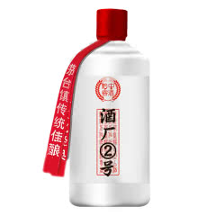 53°贵州茅台镇 酒厂2号 500ml