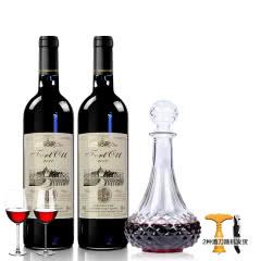法国原酒进口红酒奥特龙堡甜红葡萄酒750ml*2瓶送酒具