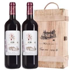 西班牙原酒进口红酒 西亚特干红葡萄酒750ml*2瓶 木箱礼盒款