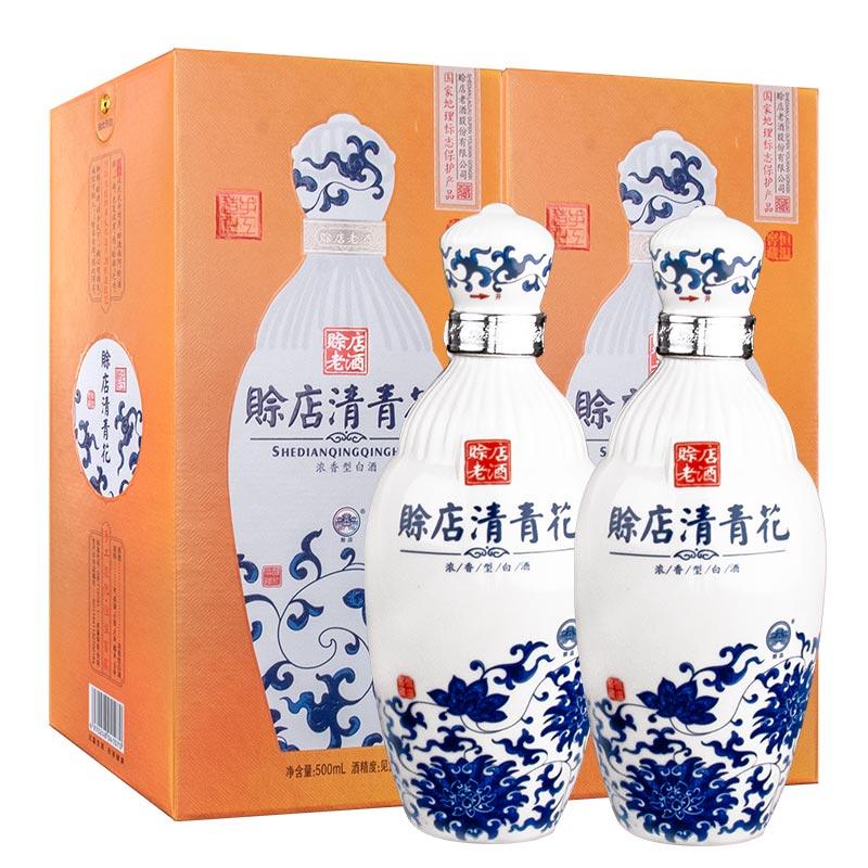 52°赊店清青花 浓香型 白酒  500ml*2两瓶装