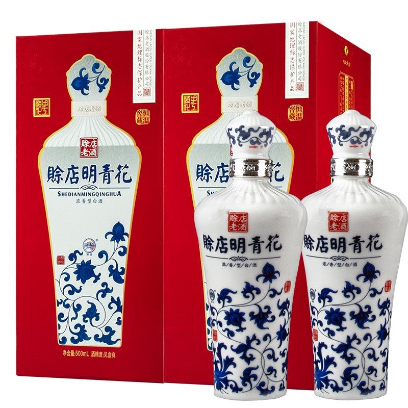 赊店老酒 白酒整箱 明青花 浓香型 52度 500ml*2两瓶装