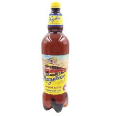 俄罗斯进口波罗的海日古利淡爽啤酒1.35升*6瓶