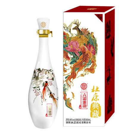 46°杜康典藏六彩雅韵白酒浓香型白酒500ml*6瓶整箱