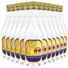 53°山西杏花村汾酒 出口玻瓶汾酒750ml整箱(大容量版)(12瓶装)