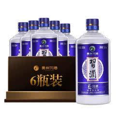 53°茅台集团 贵州习酒 酱香型白酒 蓝习酒 500ml*6 整箱装