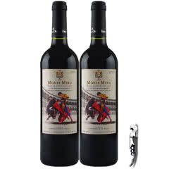 西班牙原瓶进口红酒 DO级 莫奈山斗牛士干红葡萄酒750ml*2