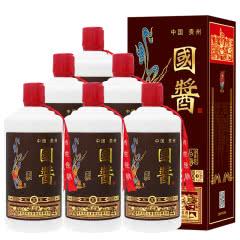 42°茅台镇国酱酒(私藏30)500ml*6瓶 浓香白酒整箱