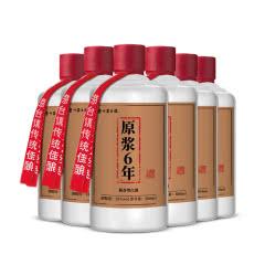 固态纯粮 53°贵州茅台镇 酱香型白酒 纯粮食六年老酒 白酒特价500ml*6