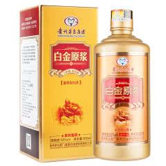 53°茅台集团白金酒公司贵宾鉴赏酱香型高度白酒500ml单瓶装送礼酒水