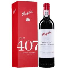 奔富BIN407 赤霞珠红葡萄酒 澳洲原瓶进口红酒礼盒装 750ml
