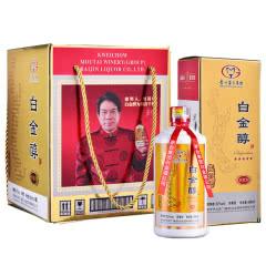 52°茅台集团白金酒公司白金醇原浆酒浓香型高度白酒整箱500ml*4瓶礼盒装特价酒水