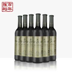 张裕 优选级 干红葡萄酒750ml*6瓶 整箱装 国产红酒