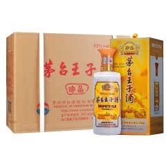 【酒厂直供】贵州茅台王子酒 53度500mL 酱香型 白酒 2018年珍品王子酒