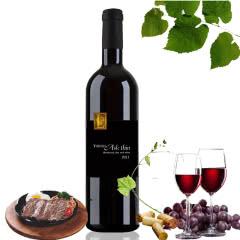 法国原瓶进口红城菲图波尔多干红葡萄酒750ml*1瓶