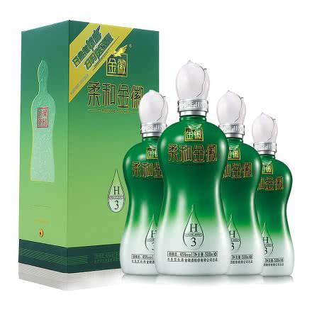 45°金徽酒柔和H3 500mL*4整箱装甘肃名酒浓香型纯粮白酒
