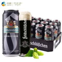 【新货】中粮名庄荟德国原装进口费尔德堡小麦黑啤酒整箱500ml*18听装