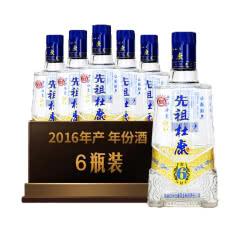 2016年产52°白水杜康窖藏6区酒500ml*6瓶整箱纯粮食白酒年份酒