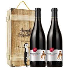 法国进口红酒丹妮克干红葡萄酒 珍藏果香红酒礼盒 750ml*2瓶 送开瓶器
