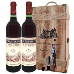 长城红酒 星级系列 干红葡萄酒 红酒整箱礼盒装 一星赤霞珠 2支礼盒750ml*2