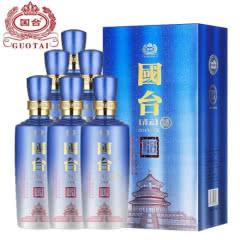 贵州国台酒酱香型白酒53度青云酒500ml高档整箱礼盒装高度白酒