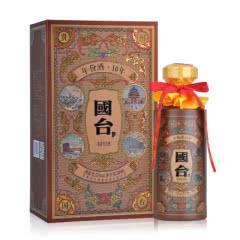 贵州国台酒业 国台年份酒10年/十年 53度500ml 单瓶装 酱香型白酒