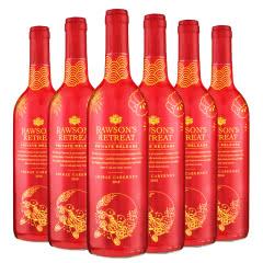 奔富 红酒 澳洲原瓶进口红酒洛神山庄 洛神私家臻藏灵鹊报喜750ml整箱装