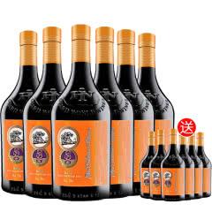 澳大利亚原瓶进口红酒 澳洲干红葡萄酒 西拉干红葡萄酒 750ml*6瓶整箱
