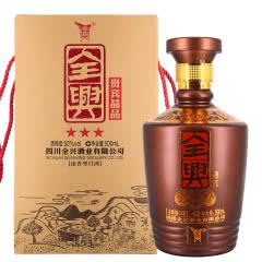 全兴酒 三星贵宾精品 50度500ml 浓香型白酒礼盒装